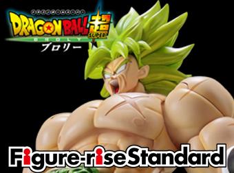 「Figure-rise Standard 超サイヤ人 ブロリーフルパワー」商品画像を更新!