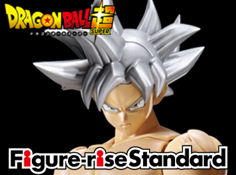 「Figure-rise Standard 孫悟空(身勝手の極意)」商品画像更新!