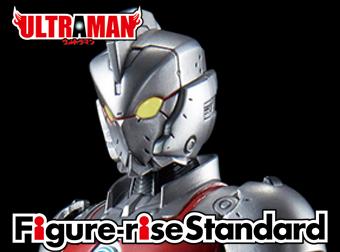 Figure-rise Standard 1/12 ULTRAMAN SUIT A 商品詳細公開
