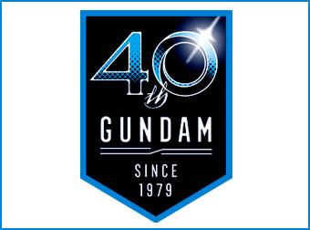 「機動戦士ガンダム 40周年プロジェクト」の一環として、 様々なコラボレーションガンプラを展開!