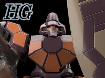 商品情報更新! HGAC 1/144 マグアナック