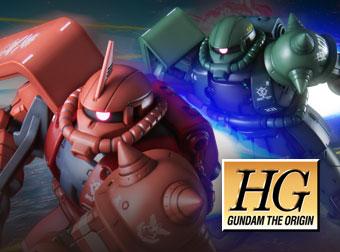 商品情報更新!「HG 1/144 シャア専用ザクII 赤い彗星Ver.」「HG 1/144 ザクII C-6/R6型」