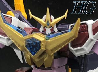 開発ブログ更新! HG エルドランシリーズ 熱血進行報告書