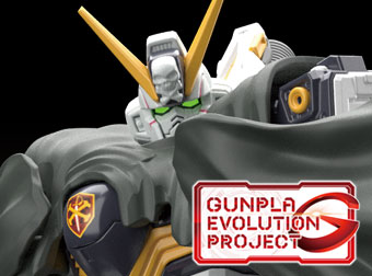 「RG 1/144 クロスボーン・ガンダムX1」GUNPLA EVOLUTION PROJECT第5弾に登場!!