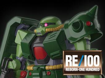 RE/100 1/100 ザクII改 の商品情報を追加!