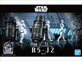 開発ブログ更新!! 帝国軍のアストロメク・ドロイド「1/12 R5-J2」登場! これまでのドロイド・コレクションも一挙にご紹介!