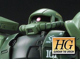 HG 1/144 ザクII C-6/R6型 商品情報更新!