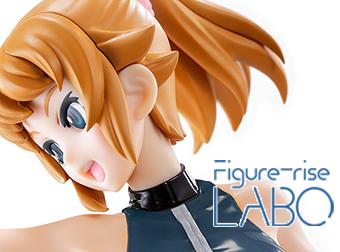 「Figure-riseLABO ホシノ・フミナ[The Second Scene]」ホビーオンラインショップでのお申込み受付締め切り迫る!