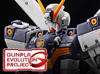 「GUNPLA EVOLUTION PROJECT」更新!RGクロスボーン・ガンダムX1の最新情報公開!!