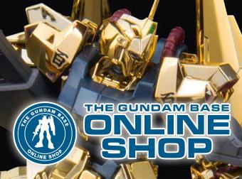 【ガンダムベース限定】HG ガンダムベース限定 百式[ゴールドコーティング]がガンダムベースオンラインショップに登場!