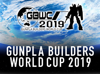 GBWC2019 韓国、台湾 サイトオープン!!