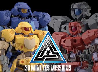 8月、9月商品情報追加! 「30MINUTES MISSIONS」