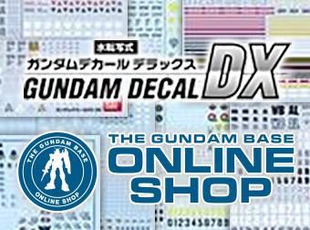【ガンダムベースオンライン】ガンダムデカールDX 6アイテム【10月発送分】 ご予約受付スタート!