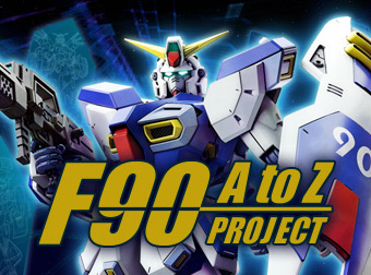「F90 A to Z PROJECT」更新!