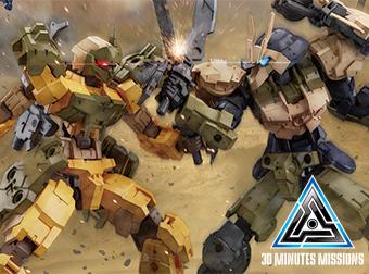 ミッションスタート!! 砂漠戦 30MINUTES MISSIONS