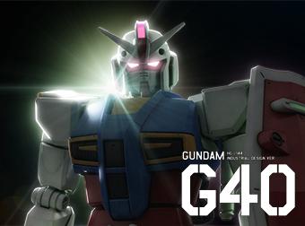 """ROAD TO """"G40""""スペシャルコメンタリー映像 -HG 1/144 GUNDAM G40 INDUSTRIAL DESIGN VER.-"""