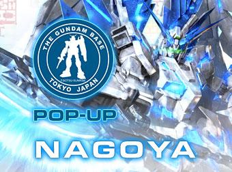 THE GUNDAM BASE TOKYO POP-UP in  NAGOYA 開催決定!