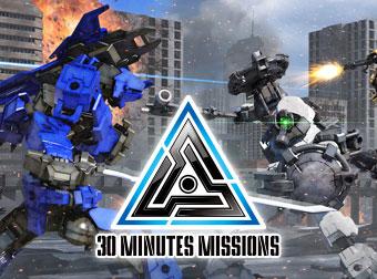 第2弾ミッションスタート!! 市街戦 30MINUTES MISSIONS