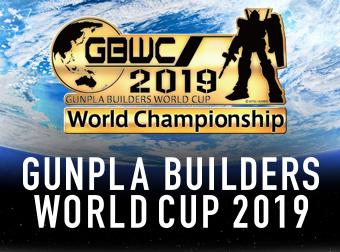 GBWC2019 世界大会 チャンピオン決定!!