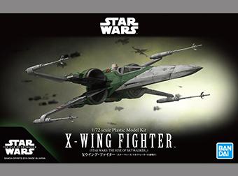 開発ブログ更新!レジスタンスの主力戦闘機!1/72 Xウイング・ファイター(スター・ウォーズ/スカイウォーカーの夜明け)のご紹介