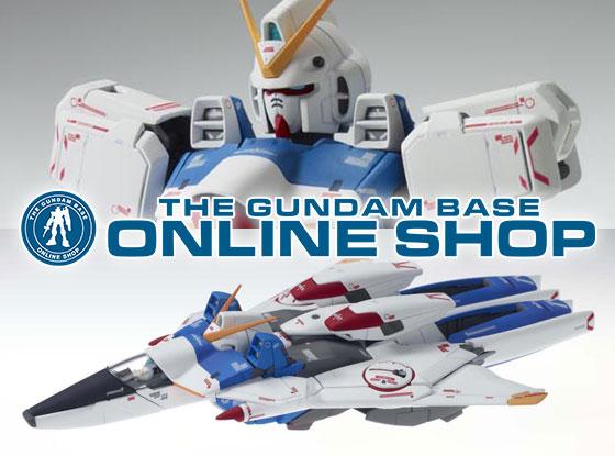 【ガンダムベースオンラインショップ】MG Vガンダム Ver.Ka / コア・ブースター Ver.Kaお申込み受付スタート!
