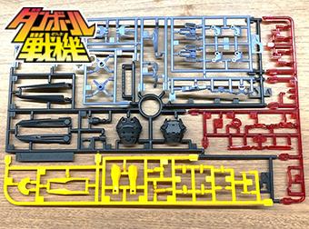 開発ブログ更新!! ~目覚めよ 新たなるマシン~ ハイパーファンクション LBXオーディーン発売直前レビュー『ランナー編』