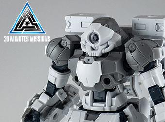 30MMブログ始動!1月25日発売「bEXM-15 ポルタノヴァ(宇宙仕様)[グレー]」のレビューを掲載!