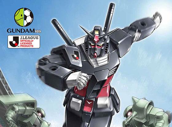 機動戦士ガンダム × Jリーグ コラボレーション オリジナルデザインのガンプラが発売決定!!