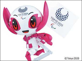 東京2020 公式ライセンス商品「フルアクションプラモデル ソメイティ」