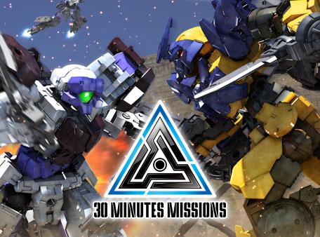 第4弾ミッションスタート!! 砂漠都市戦 30MINUTES MISSIONS