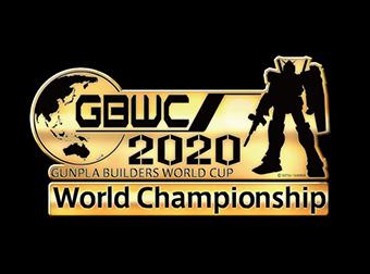 『ガンプラビルダーズワールドカップ2020』開催延期について