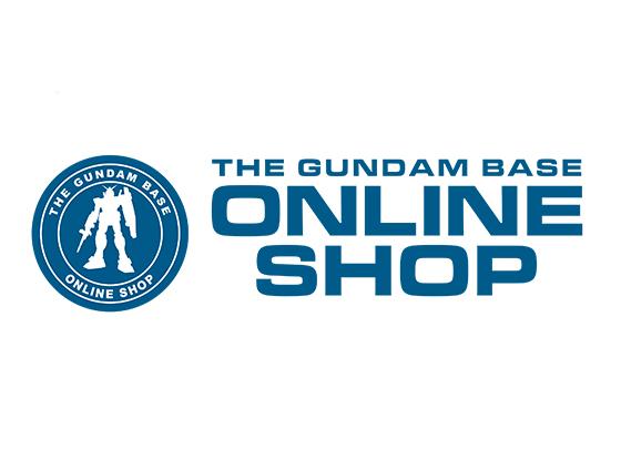 ガンダムベース限定商品 オンラインショップでの特別販売 販売終了日のお知らせ
