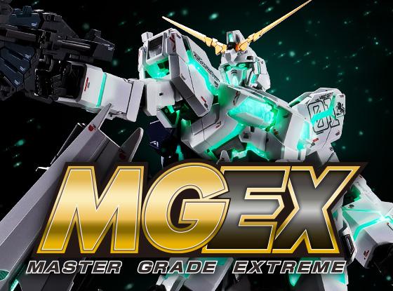 """極限表現に挑むMGハイエンドブランド「MGEX」第1弾""""ユニコーンガンダム Ver.Ka""""公開!"""