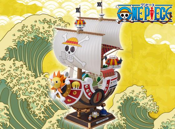 本格派帆船模型「サウザンド・サニー号 ワノ国編Ver.」の商品詳細を公開!