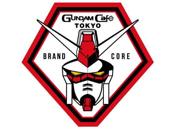 GUNDAM Café TOKYO BRAND CORE 、7月31日(金)13:00 グランドオープン!