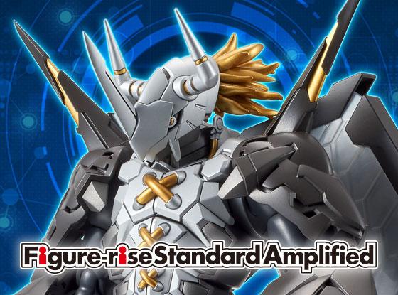 商品情報更新!Figure-rise Standard Amplified ブラックウォーグレイモン