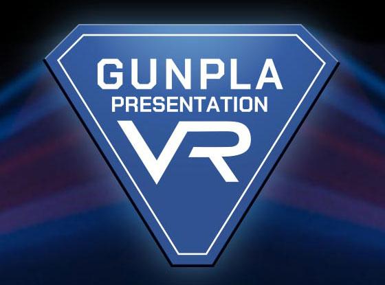次世代の完全VR発表会!「PERFECT GRADE UNLEASHED 1/60 RX-78-2 ガンダム」公開間近!