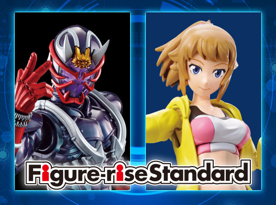 商品情報更新 Figure-rise Standard 仮面ライダー響鬼、Figure-rise Standard BUILD FIGHTERS TRY ホシノ・フミナ