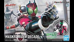開発ブログ更新 大体わかった。 Figure-rise Standard 仮面ライダーディケイド 発売直前レビュー