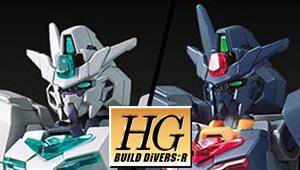 詳細公開!「HGBD:R 1/144 コアガンダムII(G-3カラー)」「HGBD:R 1/144 コアガンダムII(ティターンズカラー)」