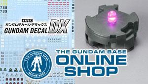 【ガンダムベースオンラインショップ】ガンダムデカールDX01〜06&LEDユニット2個セット(赤・ピンク)増産決定!