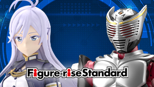 「Figure-rise Standard」 ラインアップ更新!