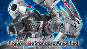 Figure-rise Standard Amplified「ムゲンドラモン」商品情報更新!