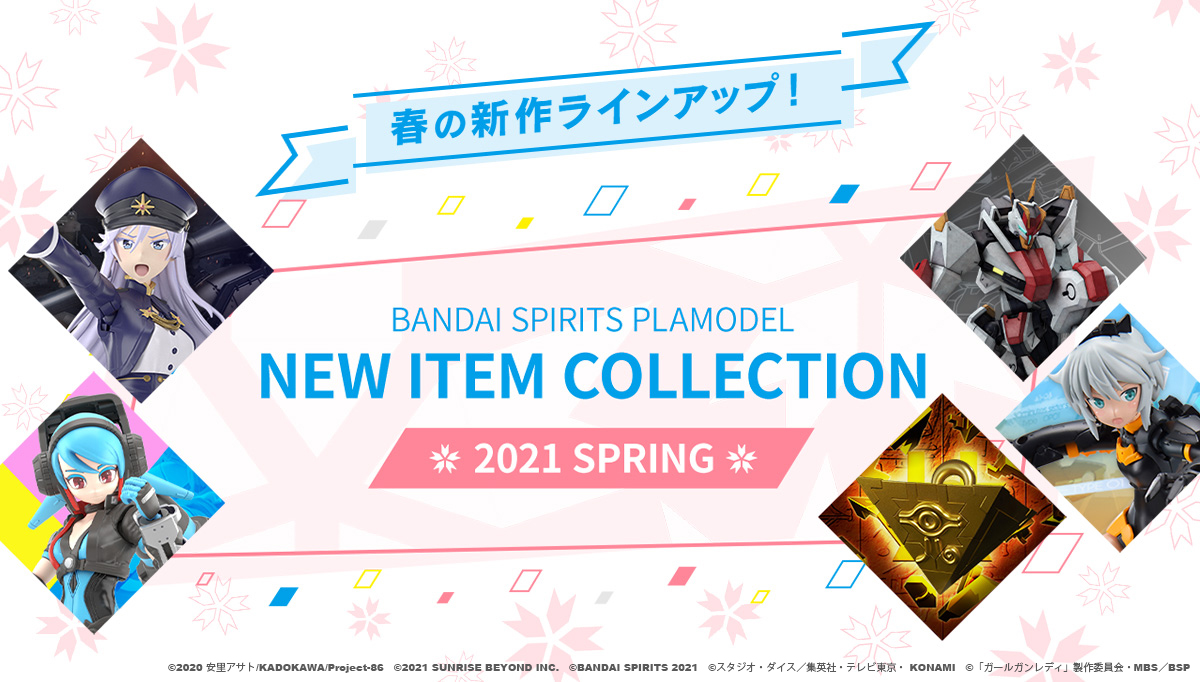 NEW ITEM COLELCTION 2021 SPRING 公開!