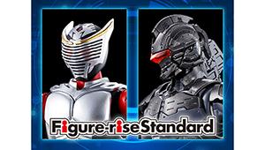 LINE UP更新!Figure-rise Standard 仮面ライダー龍騎/Figure-rise Standard ULTRAMAN SUIT Ver7.5 (強行突入型) -ACTION-