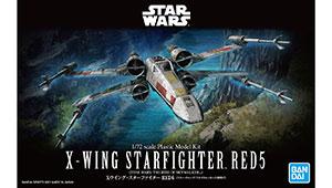 開発ブログ 1/72 Xウイング・スターファイター RED5 (スター・ウォーズ/スカイウォーカーの夜明け)のご紹介