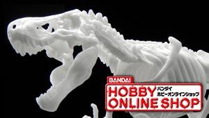 恐竜骨格プラモデル ティラノサウルス【2021年9月発送】 5月13日(木) お申込み受付開始!