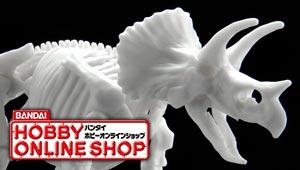 恐竜骨格プラモデル トリケラトプス【2021年9月発送】 5月13日(木) お申込み受付スタート!!