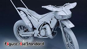 【開発ブログ更新!】 Figure-rise Standard 仮面ライダーシリーズに衝撃の新展開!あのライダーマシンが…!?