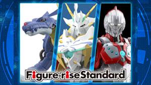 Figure-rise Standard LINE UP更新!10月〜12月新商品追加!
